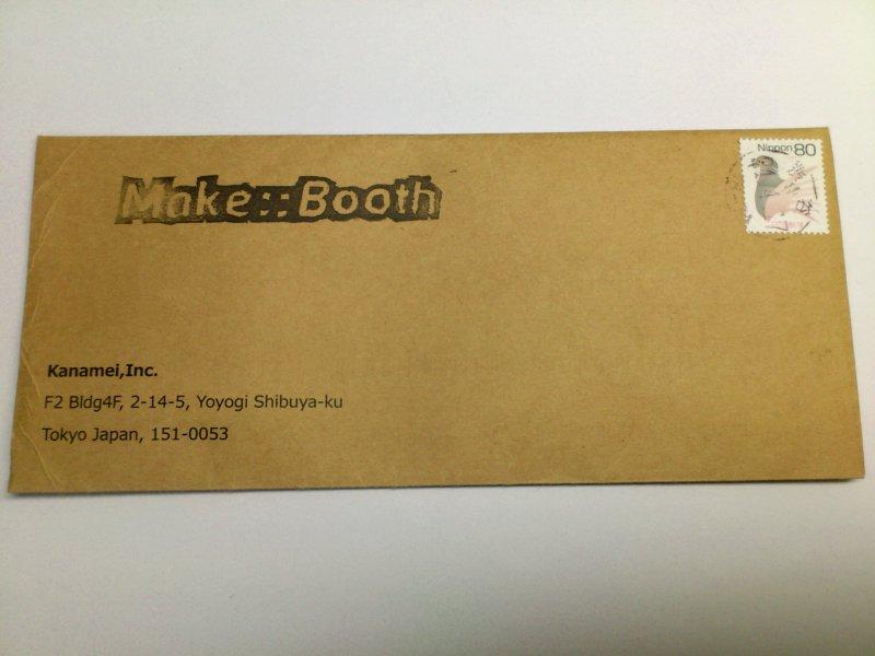 Make Boothの封筒