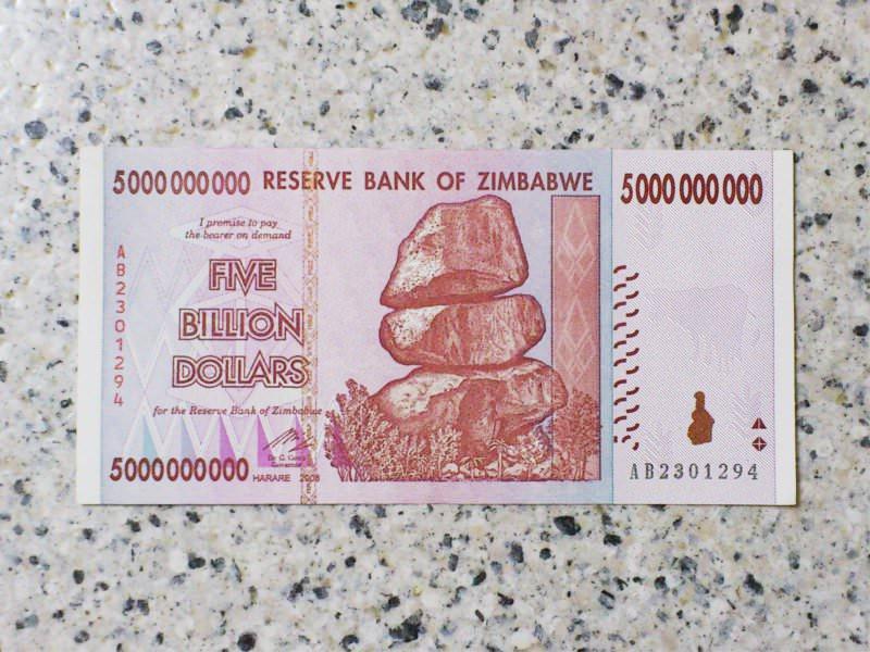 5,000,000,000ジンバブエドル