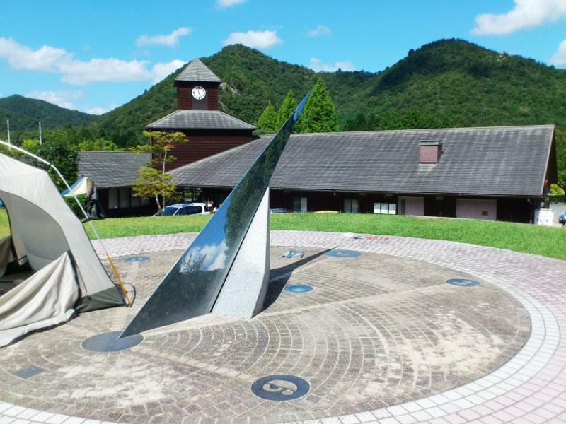 日時計の丘公園