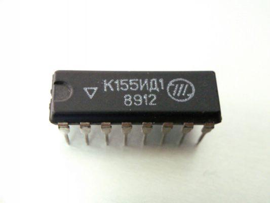 К155ИД1(K155ID1)