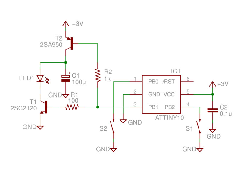 リモコン回路