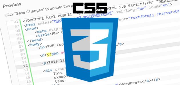 SyntaxHighlighter EvolvedでCSS3やベンダープレフィックスに対応する