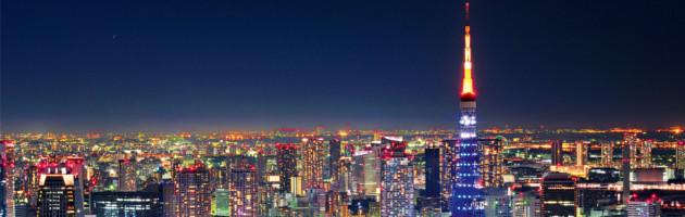 MFT2015に行ってきました + 東京旅行