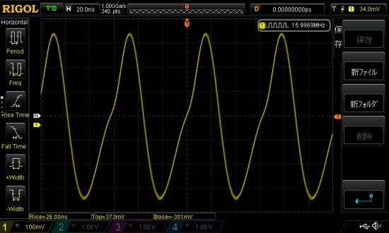 16MHzクリスタルの波形