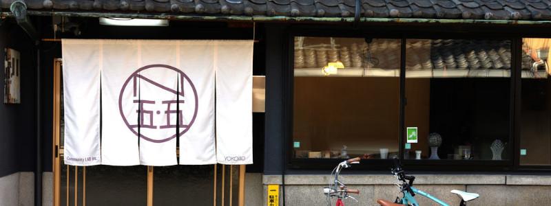 趣味TECH祭(京都)に参加しました